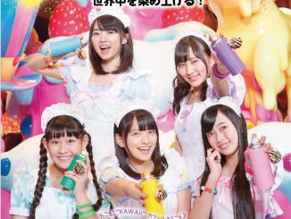 20160428_takoyakirainbow1_store_samune
