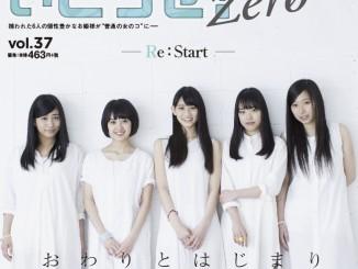 20160428_teamsyachihoko1_store_samune