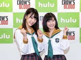20160519_CROW'SBLOOD_news_samune