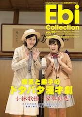 20160527_shiritsuebisuchugaku_store_samune
