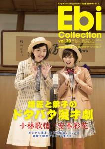20160527_shiritsuebisuchugaku_store_toukou