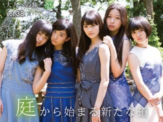 20160527_teamsyachihoko_store_samune