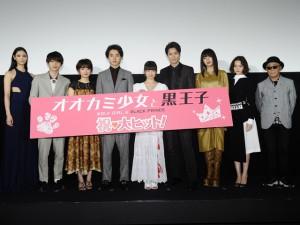 20160530_nikaido01_news_butaiaisatsu