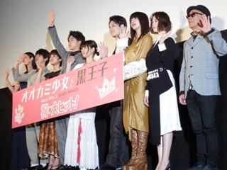 20160530_nikaido03_news_butaiaisatsu_samune