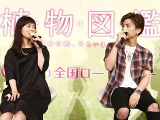 20160601_takahatamitsuki_news_samune