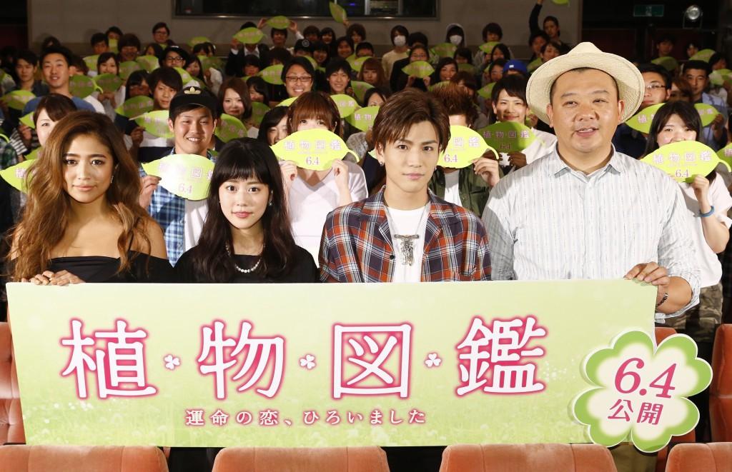 20160531_takahatamitsuki_news_sokou