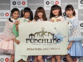 20160517_magical punchiline_news_samune