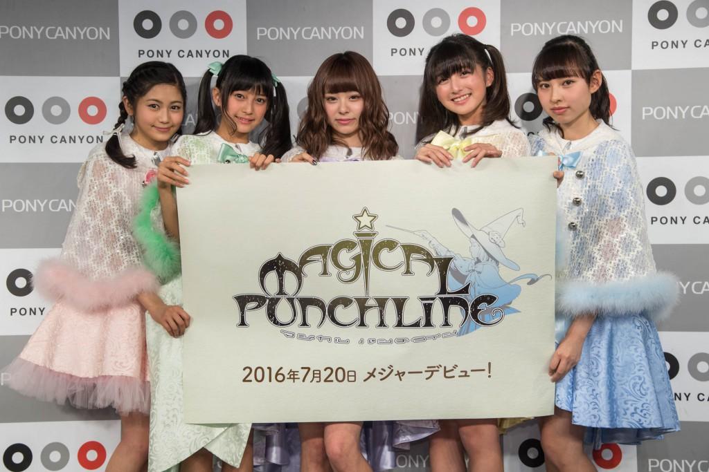 20160517_magical punchiline_news_tokou6