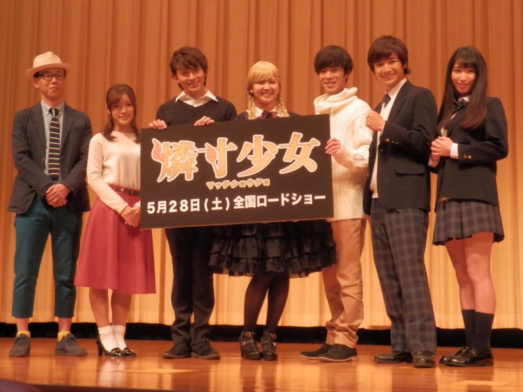 20160516_satousumire_news_tokou