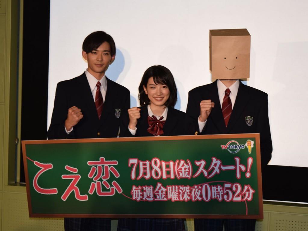 20160628_koekoi_news_tokou
