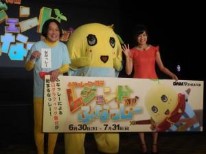 20160630_kozimaruriko_news_tokou