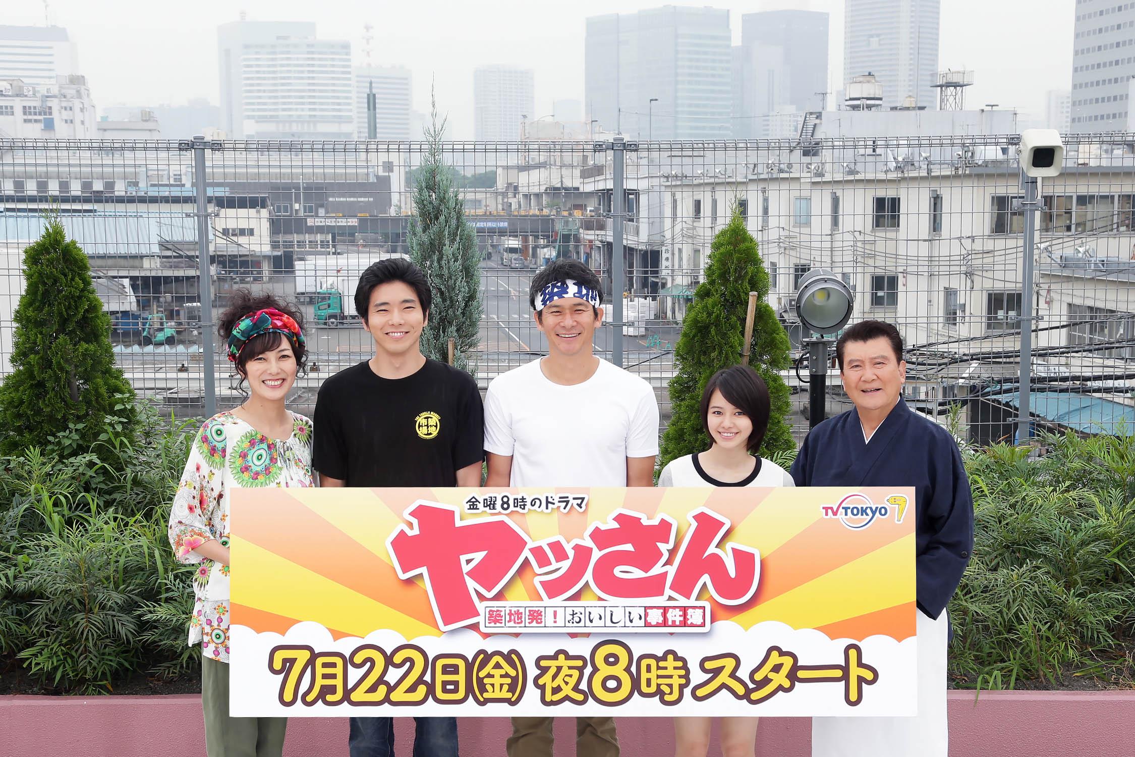 20160716_yamamotomaika_news_tokou