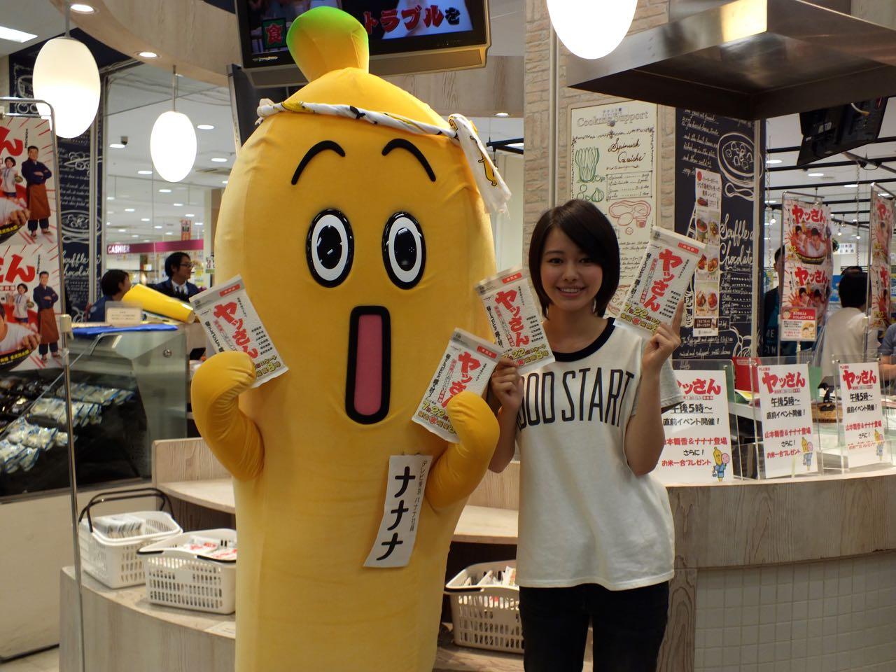 20160722_yamamotomaika_news_tokou