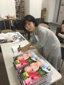 20160729_sakuradahiyori_toukou7