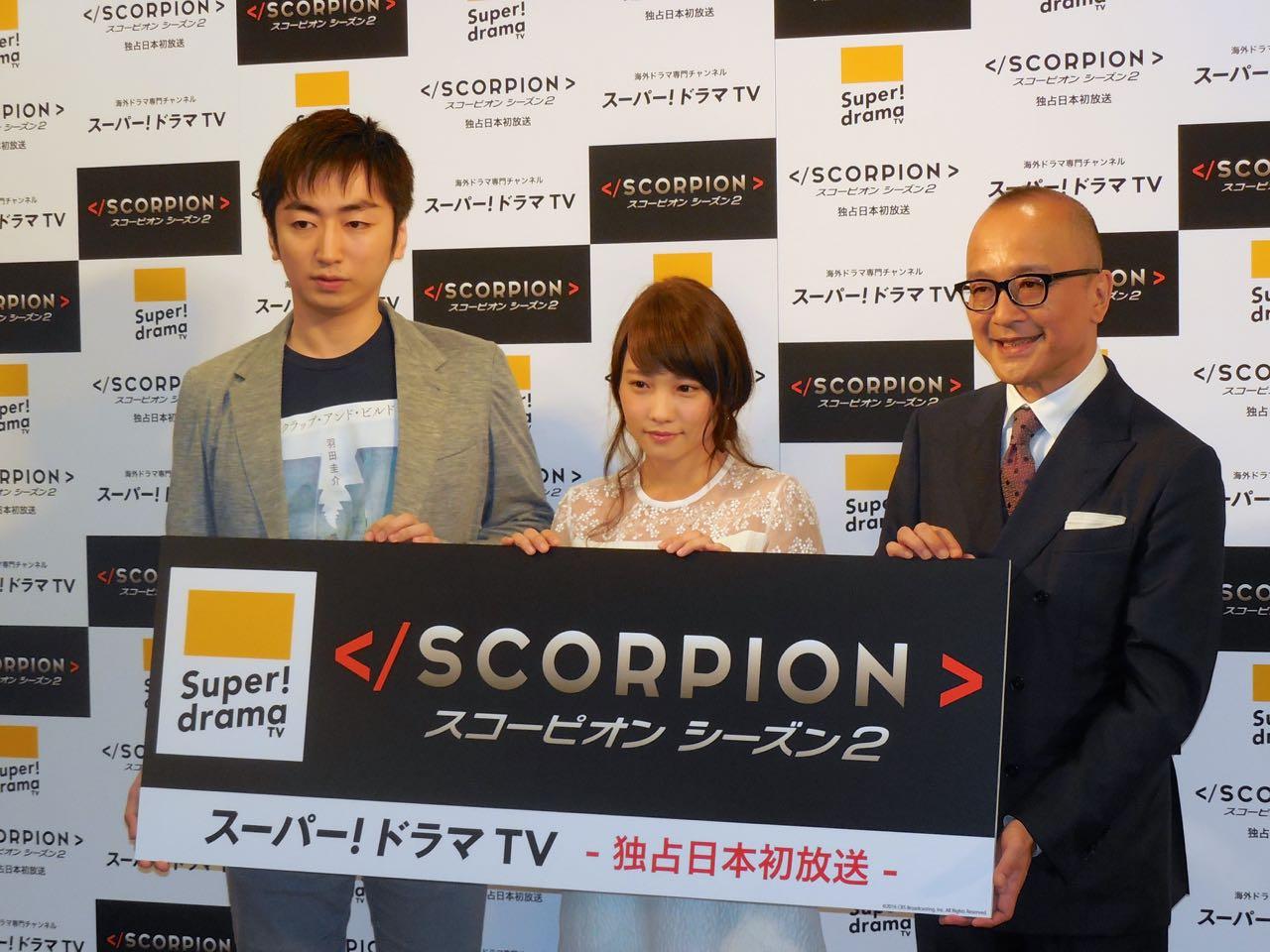 20160714_kawaeirina_news_tokou