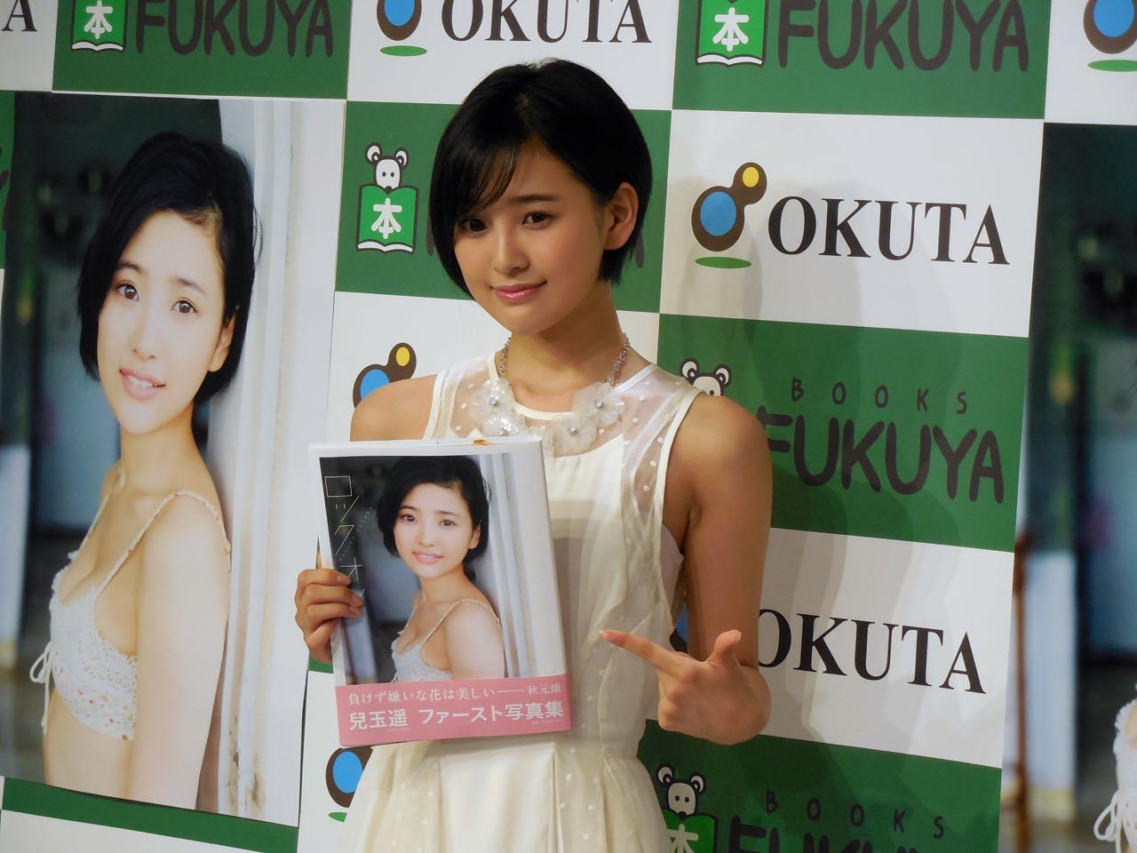 20160722_kodamaharuka_news_tokou