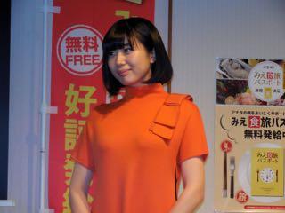 20160720_yumeminemu_news_samune