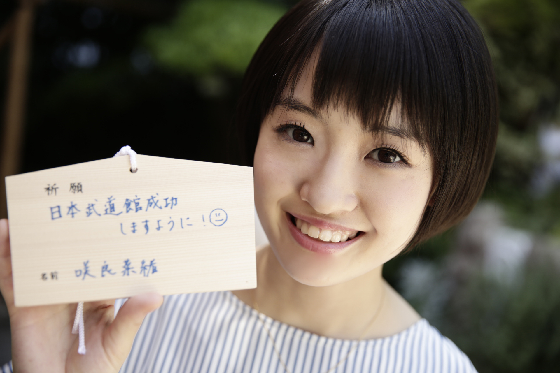 20160804_sakuranao1_offshot_toukou