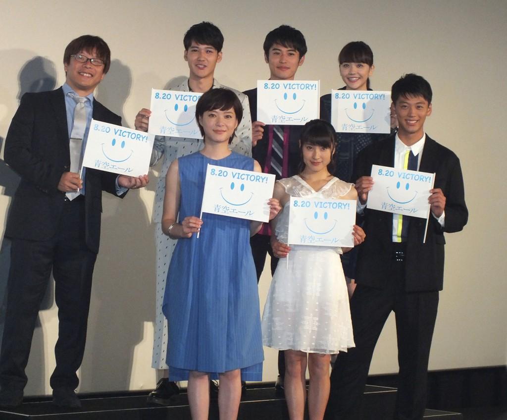20160820_NEWS_eiga_tsuchiya_01