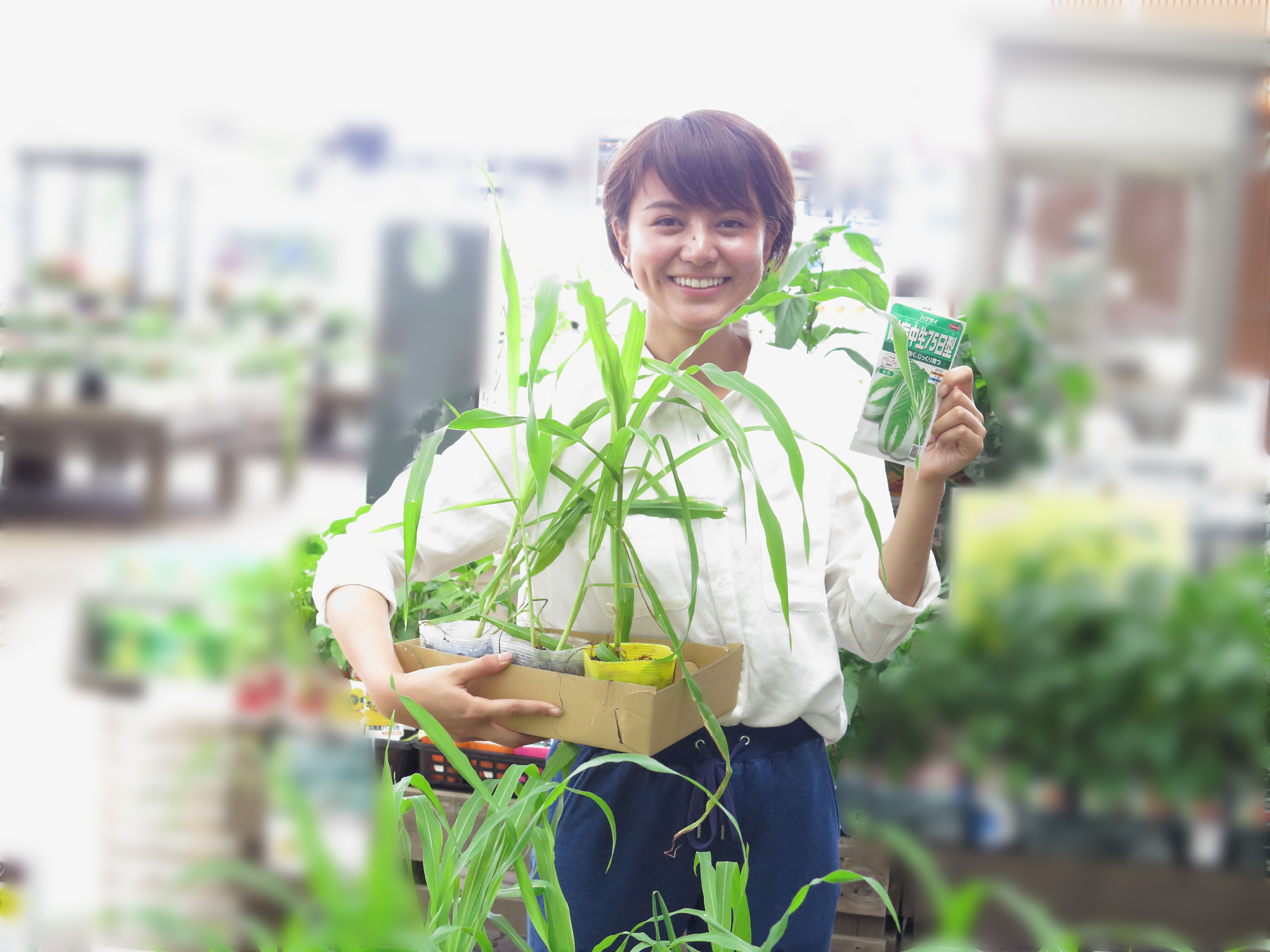 20160926_nagasawayuu_reg_tokou1