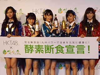 160921_news_hkt02samunejpg