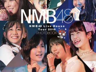 20160920_nmb48_info_samune