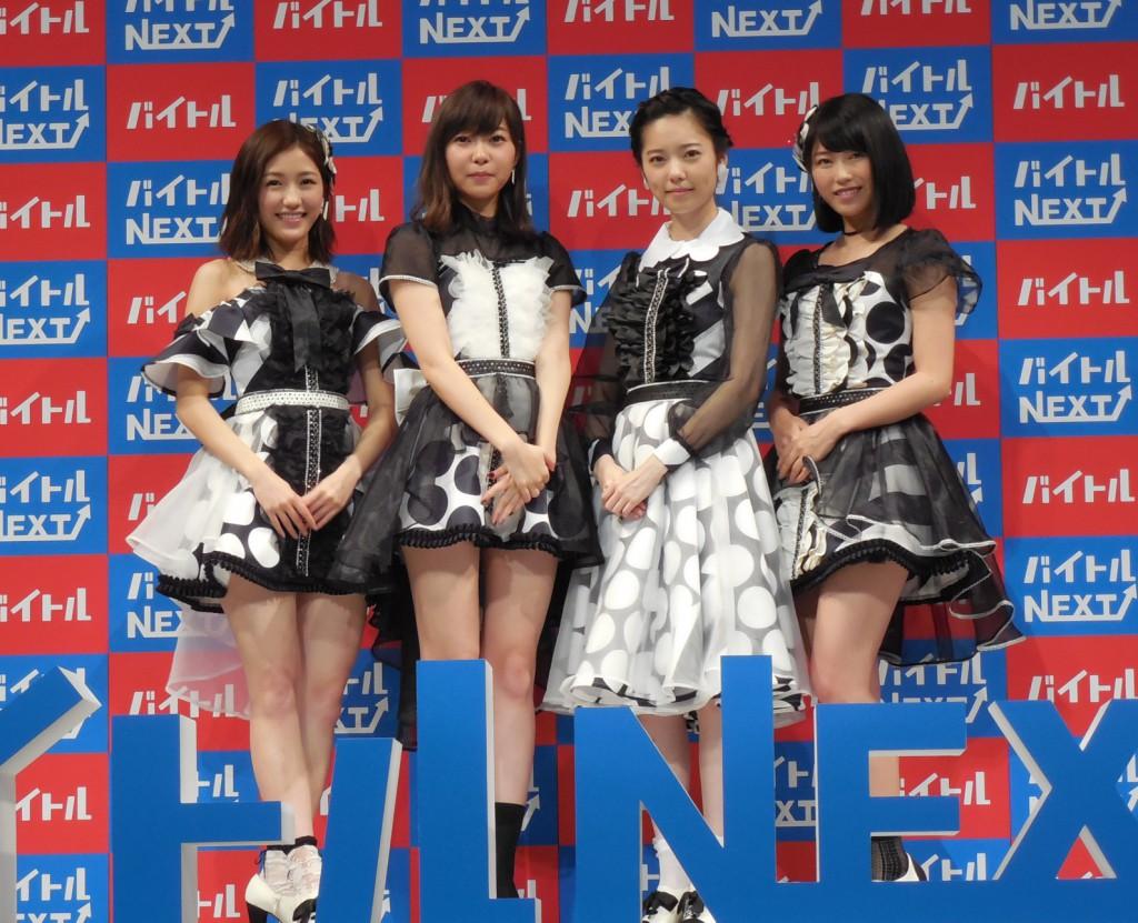 20161003_news_shimazaki_mein4