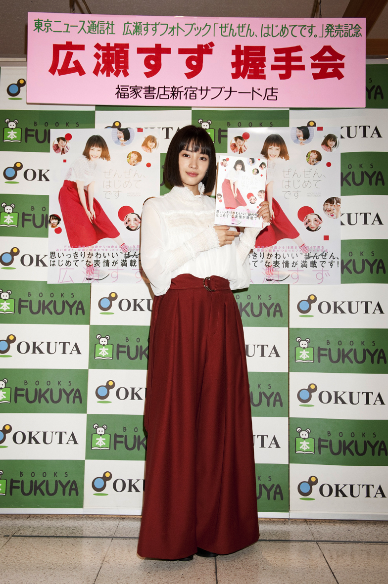 20161012_hirosesuzu1_kaiken_toukou