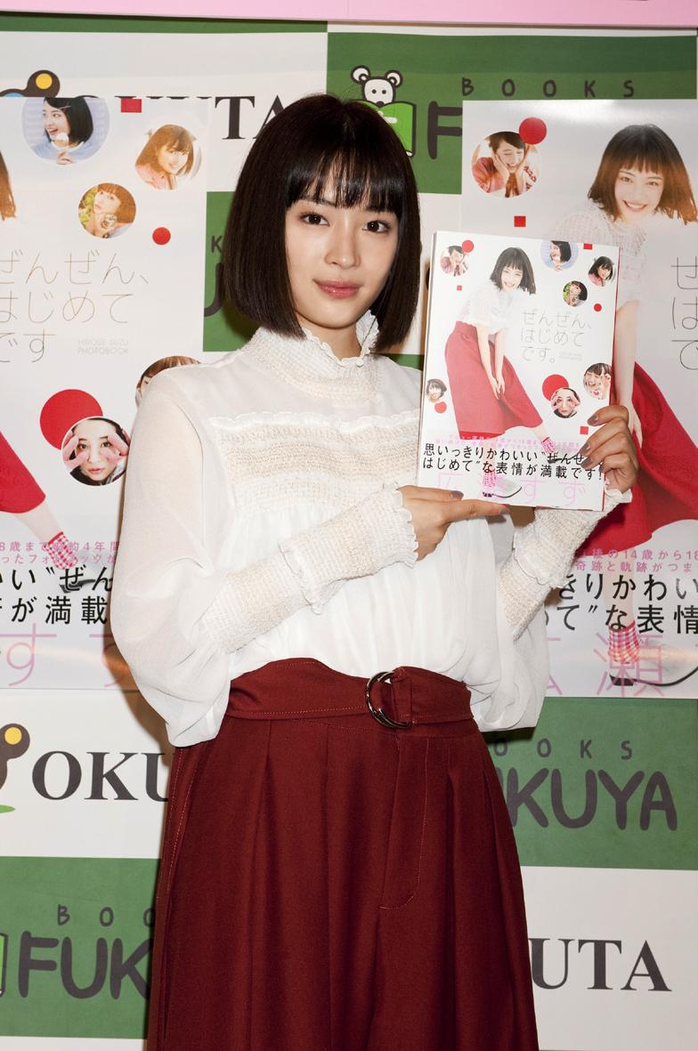 20161012_hirosesuzu2_kaiken_toukou