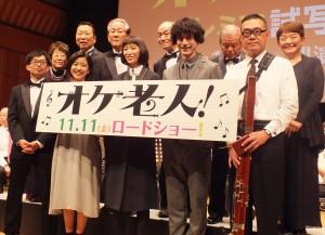 20161025_news_film_main
