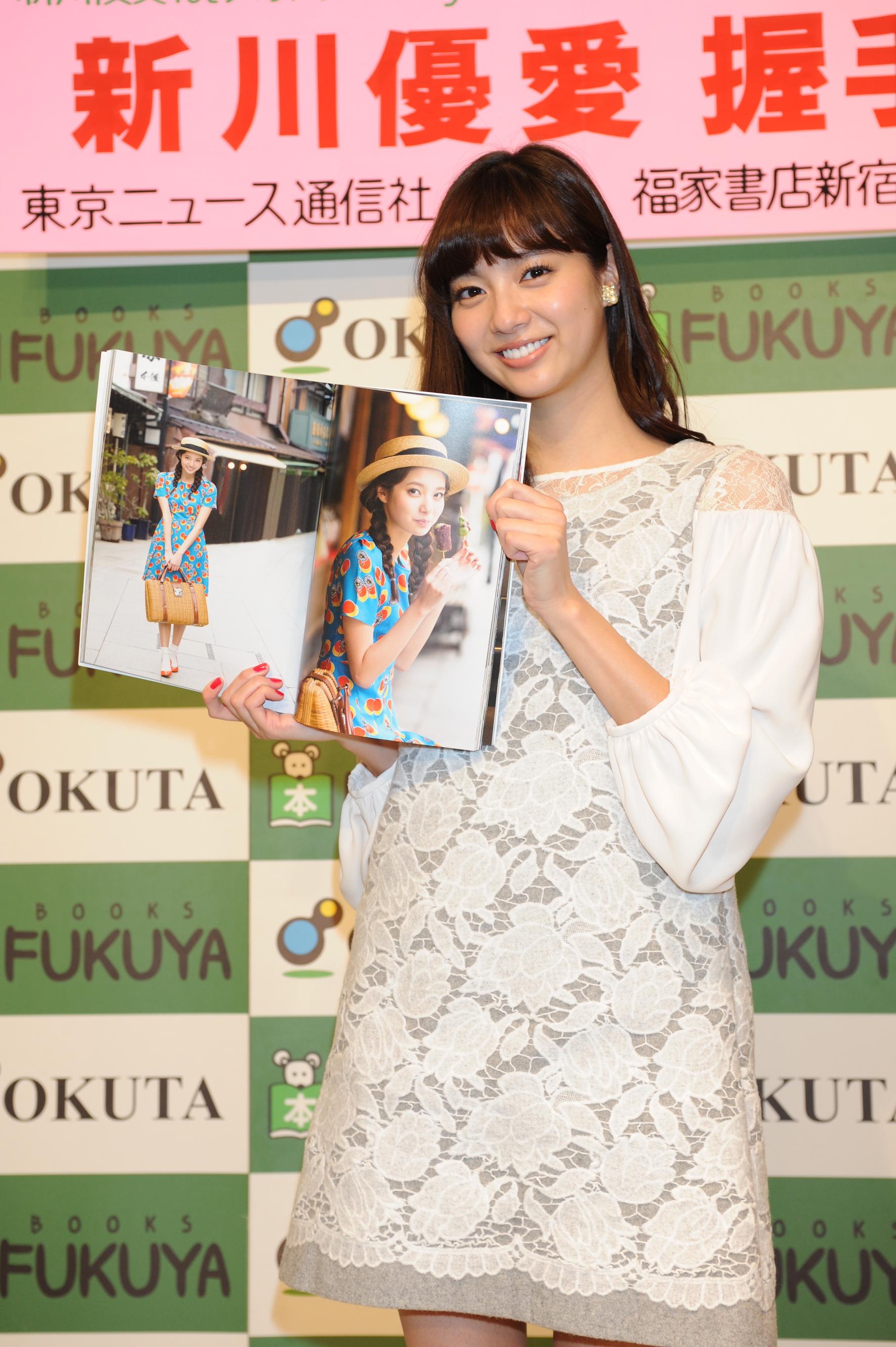 20161107_shikawayua_news_tokou