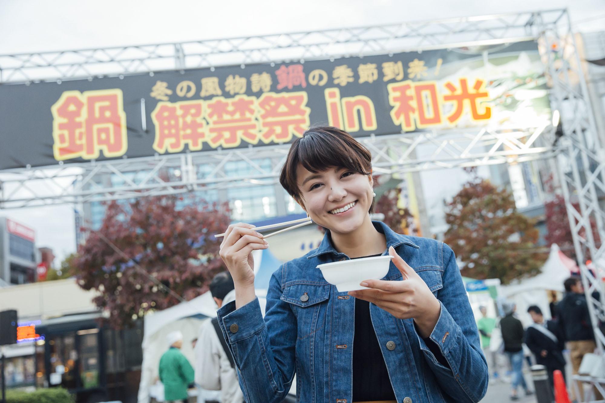 20161118_nagasawayuu_reg_tokou7