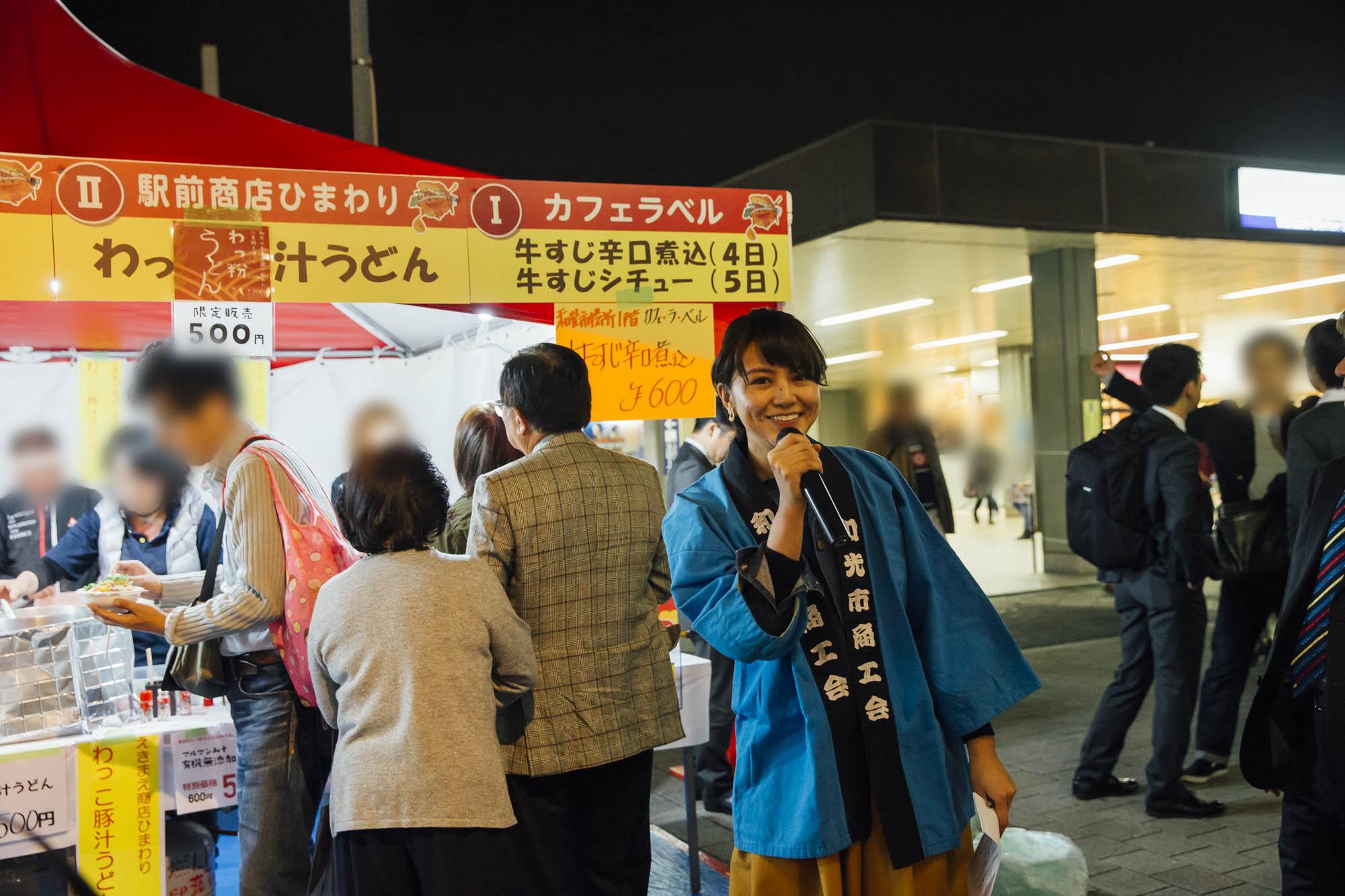 20161118_nagasawayuu_reg_tokou2
