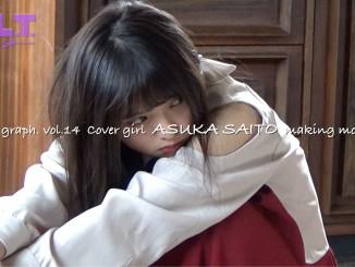 20161220_saitoasuka_movie_samune