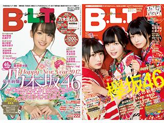 161221_store_nogi_keyaki_