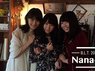 20161201_movie_nanachan_eyecatch