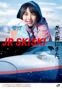 20161201_news_jr_sakurai_bltweb04