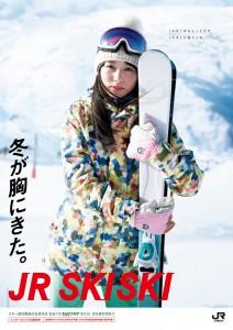 20161201_news_jr_sakurai_bltweb07