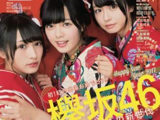 20161221_blt2keyakizaka46_toukou