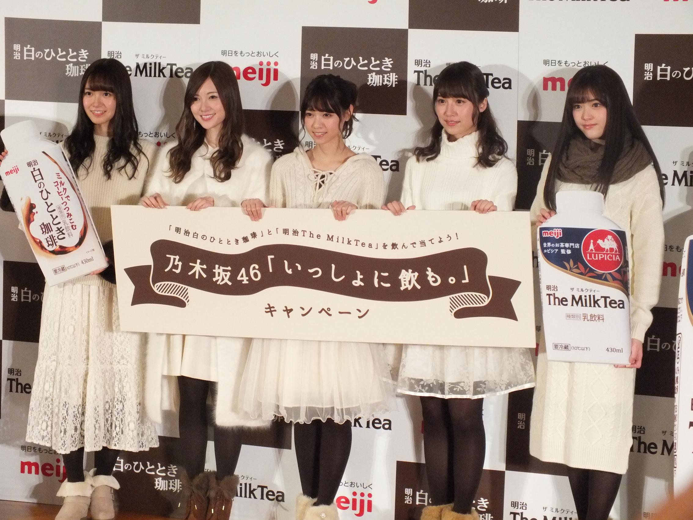 20161212_nogizaka46_news_tokou
