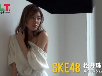 20170124_MOVIE_SKE48_TOUKOU01_