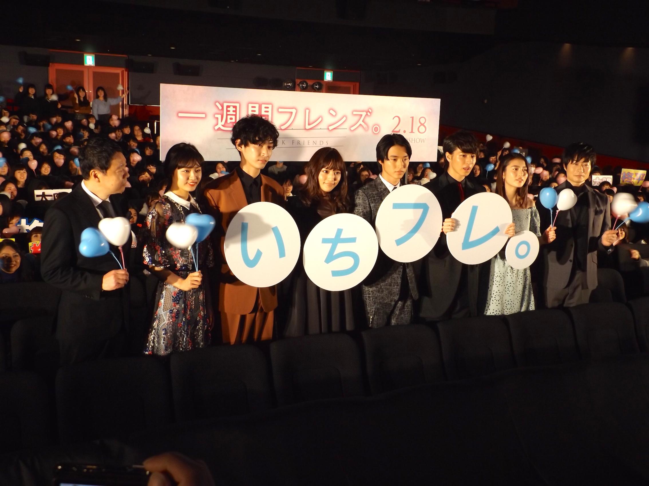 20170112_kawaguchi_news_tokou