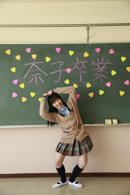 【HKT48/AKB48】矢吹奈子応援スレ38【なこ】©2ch.netYouTube動画>6本 ->画像>308枚