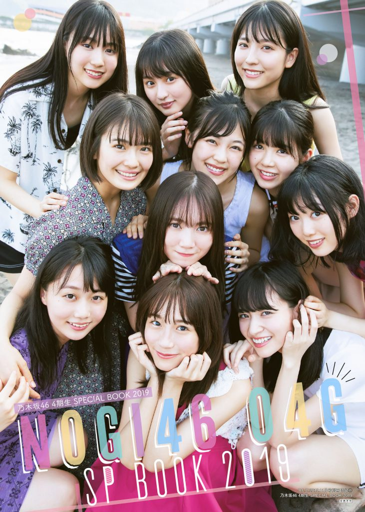 表紙は乃木坂46・山下美月&与田祐希! B.L.T.創刊22周年記念号