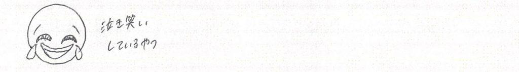 Ɯæ‹days Áã£ã¨ã'«ãƒ¯ã'¤ã'¤ Fresh Girl 44 2鎌田らい樹 B L T Web Raju kannada medium is a kannada album released on aug 2017. 朝恋days きっとカワイイ fresh girl 44 2鎌田