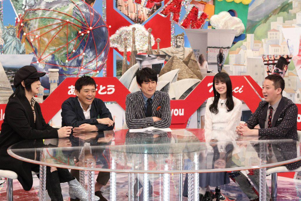 MCは博多華丸・大吉、ゲストはほかに京本政樹、サバンナ・高橋茂雄が出演